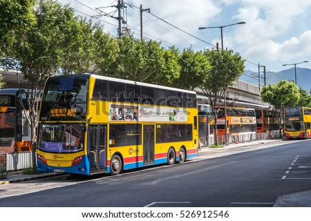 HONG KONG - OCTOBER 13, 2016: Touristic CityBus at Hong Kong airport