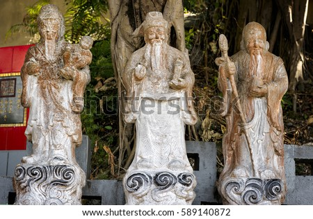 HONG KONG/SAR-JANUARY 22, 2017: Statues of Sanxing Deities Fu Lu and Shou the Gods of three stars and three qualities of prosperity status and longevity in the Chinese religion.