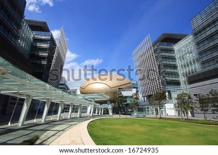 Hong Kong Science & Technology Parks - stock photo