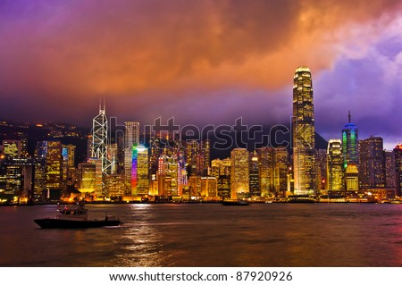 Hong Kong Skylight at dusk landscape The Symphony Of Light Cityscape - stock photo