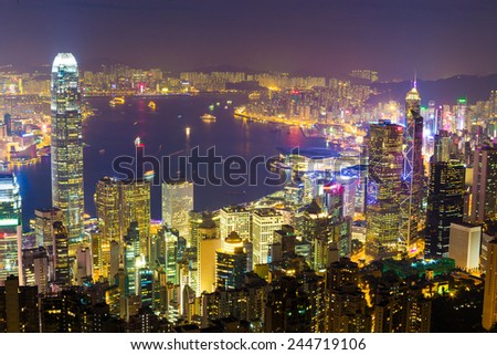Hong Kong skyline at night. View from victoria peak - stock photo