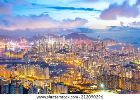 Hong Kong Skyline Kowloon from Fei Ngo Shan hill at dusk - stock photo