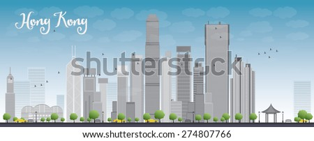 Hong Kong skyline with blue sky and taxi. Business travel and tourism concept with modern buildings. Image for presentation, banner, placard and web site. - stock photo