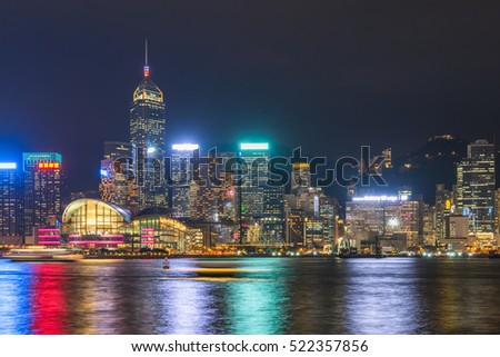 Hong Kong victoria panorama at night,china.