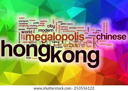 Hong Kong word cloud concept with abstract background - stock photo