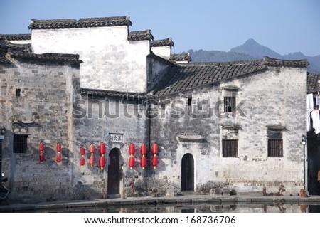 Hongcun Anhui China - stock photo