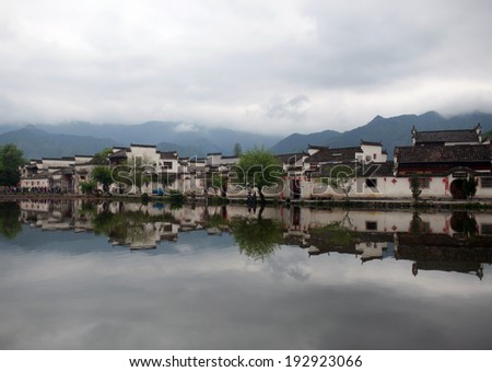 Hongcun Village in China. Hongcun is ancient village in Yi County county, Anhui Province, near the southwest slope of Mount Huangshan