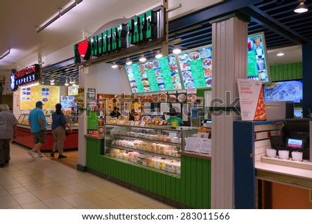 HONOLULU - December 12:  I Love Country Cafe and Chinatown Express Honolulu Ala Moana Center food court. Opened 1987, I Love Country Cafe has been constantly striving for excellence December 12, 2014. - stock photo