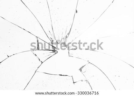 horizontal broken glass white background - stock photo