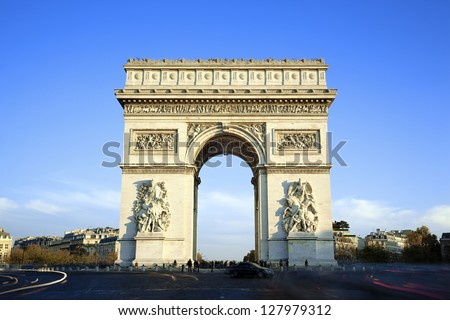 horizontal view of famous Arc de Triomphe in Paris - stock photo