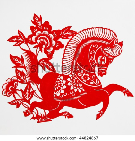 horse,This is a picture of the Chinese paper cutting. Paper-cutting is one of the traditional Chinese arts and crafts. - stock photo