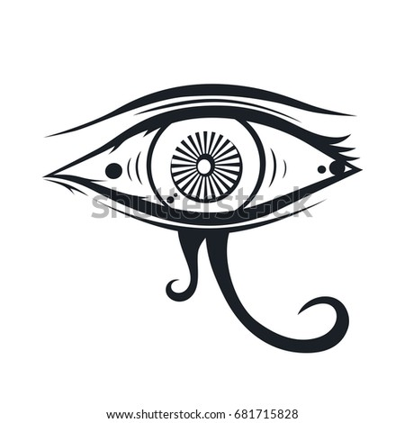 Horus One Eye Illuminati Freemasonry Stock Illustration 681715828