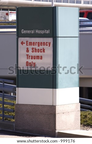 Hospital Emergency & Trauma entrance sign - stock photo
