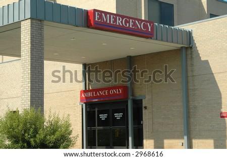 Hospital entrance - stock photo