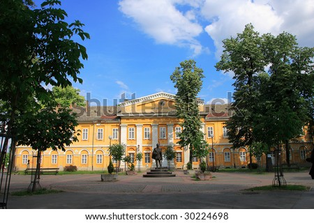 Grad Pancevo - Page 7 Stock-photo-hospital-of-pancevo-in-serbia-30224698