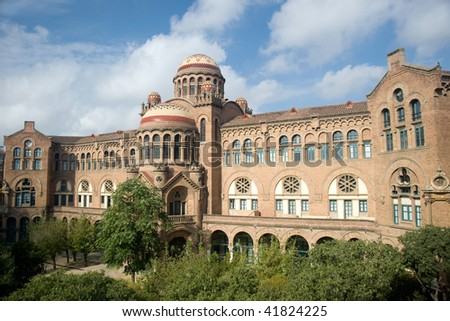 Hospital of the Holy Cross and Saint Paul is a complex built between 1901 and 1930. It is a UNESCO World Heritage Site. - stock photo