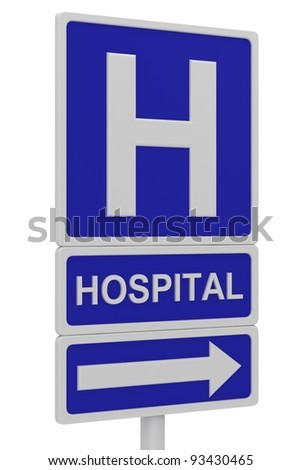 Hospital road sign on a white background. - stock photo