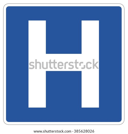 Hospital sign isolated on a white background - stock photo