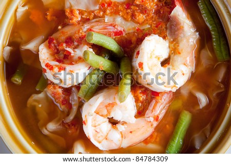 hot and sour curry with tamarind sauce, shrimp and vegetables : Delicious thai traditional food (kang som koong)