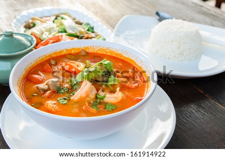 Hot and sour soup and shrimp in condensed water, Thai traditional food (Tom Yum Goong) - stock photo