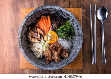 Hot stone bibimbap, Korean traditional, Korean food - stock photo