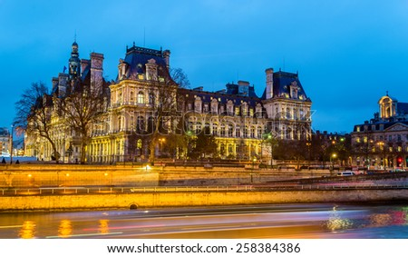 Hotel de Ville (City Hall) of Paris - France - stock photo