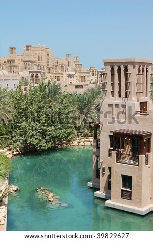 Hotel in arabian style in Jumeirah Dubai - stock photo