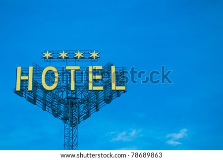 hotel sign - stock photo