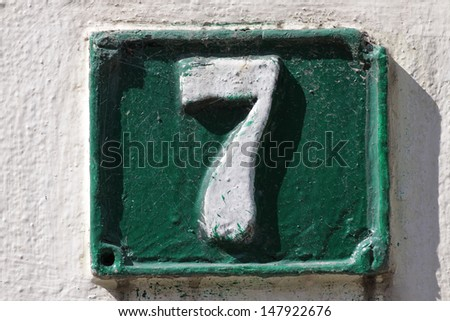 House number on a wall - stock photo