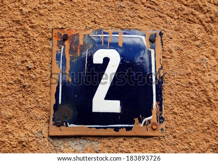 house number two - stock photo