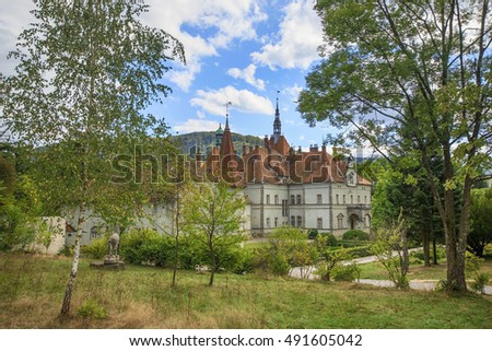 House of Schenborn - medieval palace of Austrian family in ukrainian Carpathians