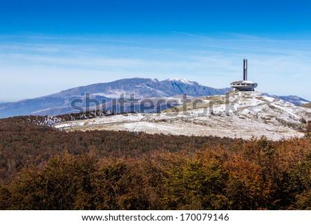 House of the Bulgarian Communist Party on Hadji Dimitar peak  - stock photo
