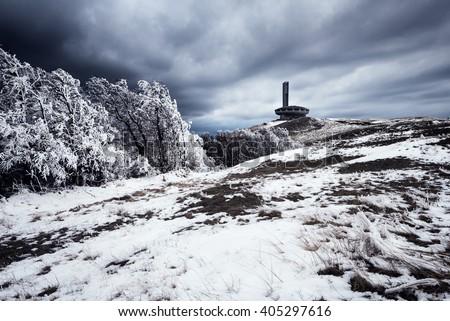 House of the Bulgarian Communist Party on Hadji Dimitar peak in Balkan mountain, Bulgaria. Now in ruins. - stock photo