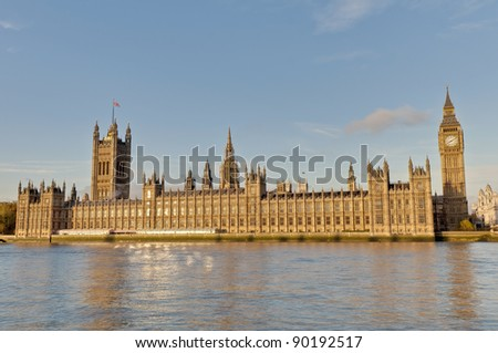 Houses of Parliament building at London, England - stock photo