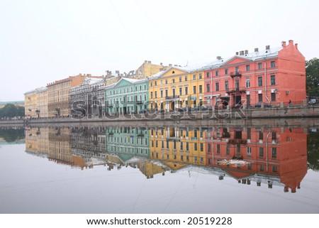 Houses on quay - stock photo