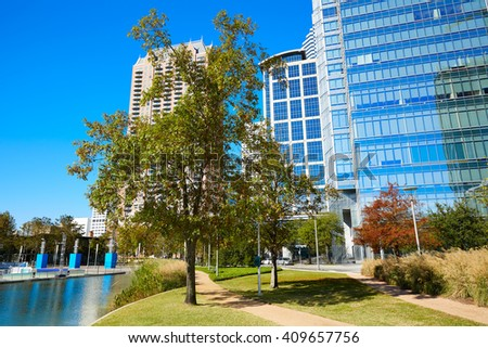 Houston Discovery green park in downtown Texas - stock photo