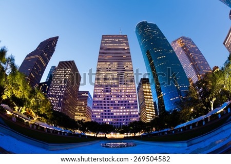 Houston Downtown at Night - stock photo
