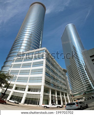 HOUSTON, TEXAS, USA - SEPTEMBER 19, 2011: Very modern complex at 1400 Smith Street in skyline district of Houston is a former Enron building, now Chevron building. - stock photo
