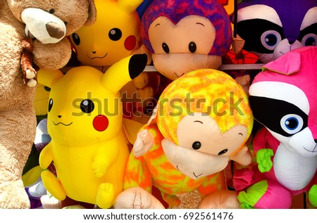 Howard County, Maryland - August 8: Prizes at the Howard County Fair on 8th August, 2017 in Howard County, Maryland, USA