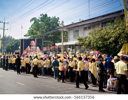 HUA HIN- DECEMBER 5: Thai people celebrate  86th birthday of HM King Bhumibol Adulyadej on December 5, 2013 in Hun Hin, Thailand.