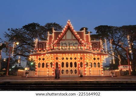Hua Hin railway station at night,Thailand - stock photo