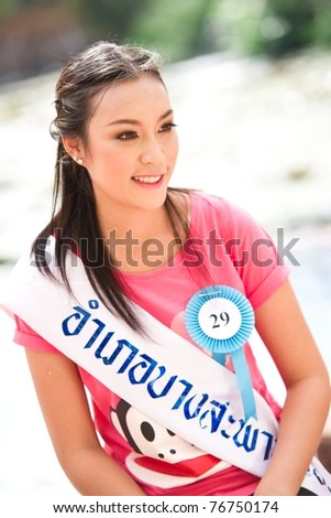 HUA HIN, THAILAND - APRIL 29: Miss Hua Hin Contestant No.29 poses for the camera in round 1 of 2011 Miss Hua Hin Beauty Contest on April 29 2011 at Anantara Hua Hin Resort and Spa in Hua Hin,Thailand