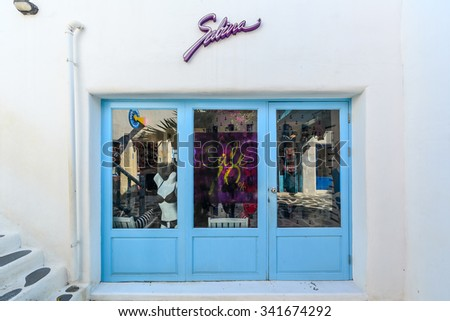 HUA HIN, THAILAND - DEC 15:  Sabina shop at Santorini Park on Dec 15, 2014 in Hua Hin. Sabina brand is the top 3 lingeries manufacturer and distributor in Thailand.