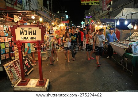 HUA HIN, THAILAND - MAY 01, 2016: Unidentified Tourists visit Hua Hin night market. Here is the biggest night market in Hua Hin. - stock photo