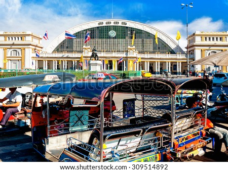 Hua Lamphong railway station or Bangkok Grand Central Terminal Railway Station, is the main railway station in Bangkok, Thailand - stock photo