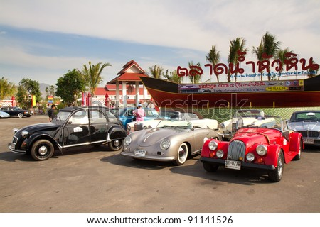 HUAHIN- DECEMBER 16: Vintage cars on display at annual international event - Huahin Festival Retrostyle in Huahin Floating market December 18, 2011 in Huahin, Thailand - stock photo