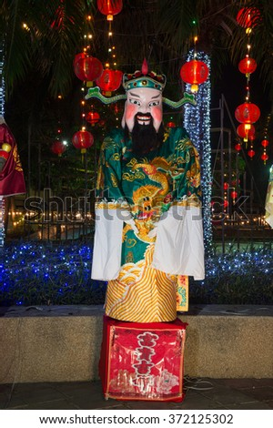 Huahin Thailand - FEB4,2016:Chinese god puppet and dress Celebrate Chinese New Year night scene at huahin on 4 feburary,2016