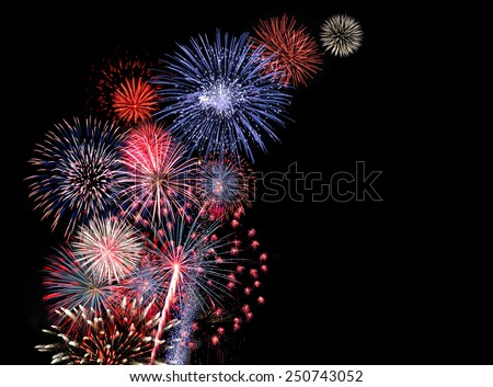 Huge colorful fireworks display - stock photo