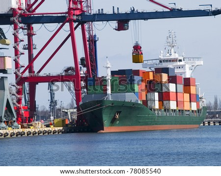 Huge container cargo ship - stock photo