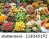 Huge group of fresh fruits - stock photo